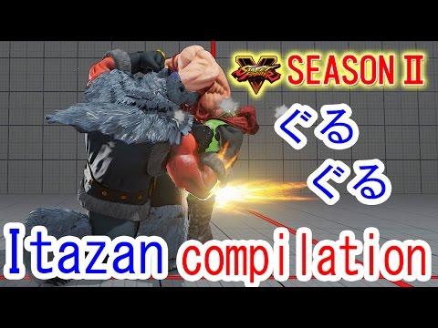 【スト5】板ザン(ザンギエフ)ぐるぐる野郎のラウンジ集【Itazan(Zangief) compilation】
