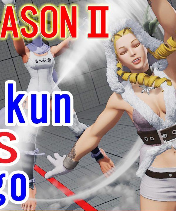 【スト5】SF5 S2 ▰Mago2dgod(Karin) VS Narikun(Ibuki) 【マゴ(かりん) VS なりくん(いぶき)】