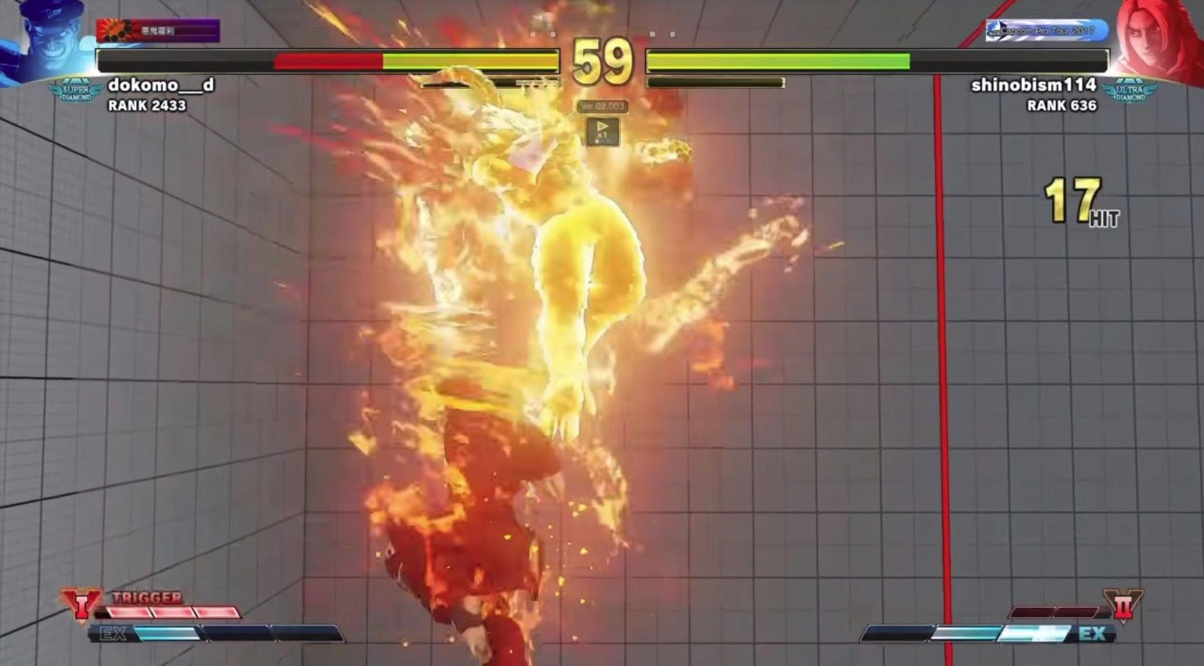 【スト5】神龍は完全無敵あってもいいと思う。