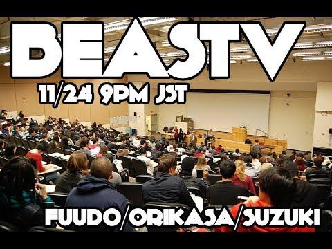 【スト5】BeasTV – 17/11/24 – Coach Fuudo and Orikasa