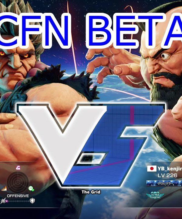 【スト5】[CFN BETA]りんた(豪鬼)vs けんじる(ザンギエフ)