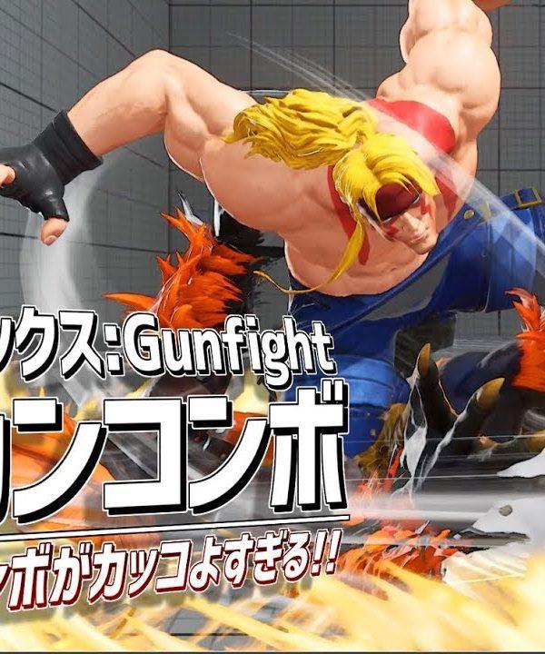 【スト5】最強アレックス:Gunfightの「クラカンコンボ」新Ver.コンボがカッコよすぎる!!