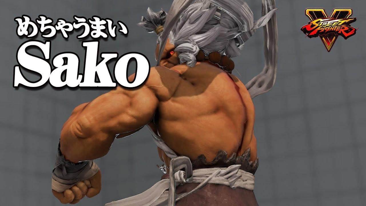 【スト5】極うま Sako豪鬼vsマスターかりん Sako豪鬼の素晴らしいコンボ 差し合い ジリジリした立ち回り 上級対戦