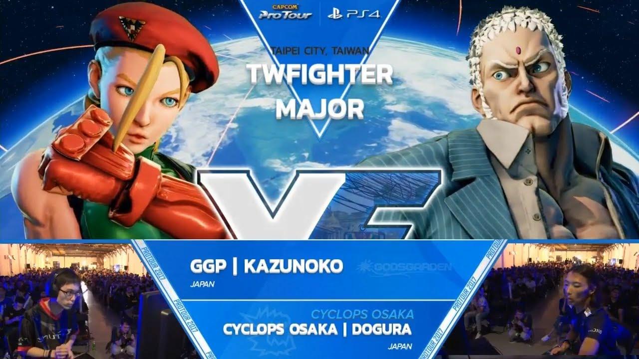 【スト5】SFV: GGP | Kazunoko vs Cyclops Osaka | Dogura – TW Fighter Major 2017 Grand Final – CPT 2017