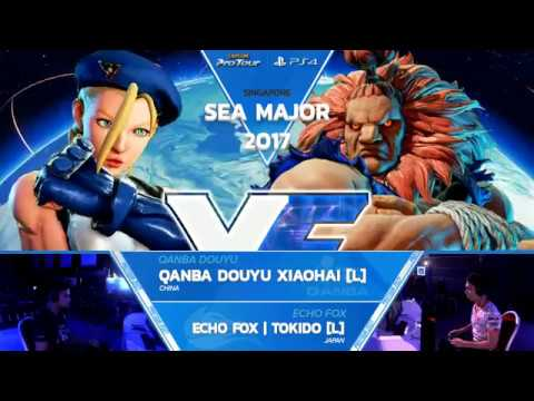 【スト5】SFV: SEAM 2017 LCQ Top 8 Qanba Douyu | Xiaohai vs Echo Fox | Tokido Grand Final – CPT 2017