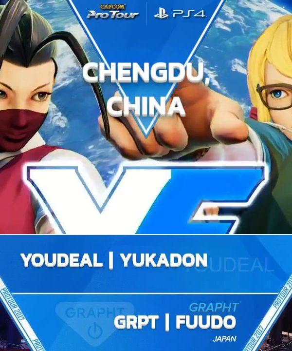 【スト5】SFV: YouDeal | Yukadon vs GRPT | Fuudo – Dueling Dragons Dojo Grand Finals – CPT 2017
