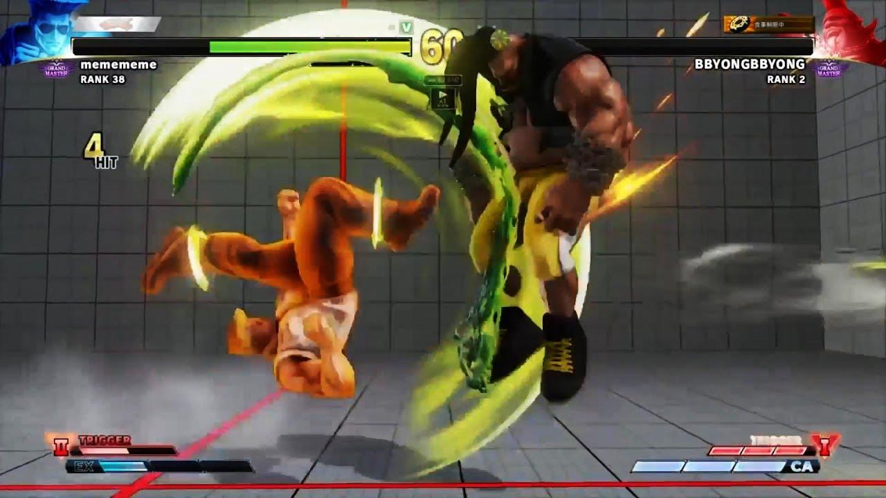 【スト5】SFVAE – Daigo Umehara (Guile) vs. BBYONG (Rank 2 Birdie)