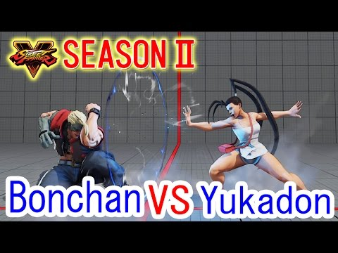 【スト5】ボンちゃん(ナッシュ)VSゆかどん(いぶき)【Bonchan(Nash) VS Yukadon(Ibuki)】