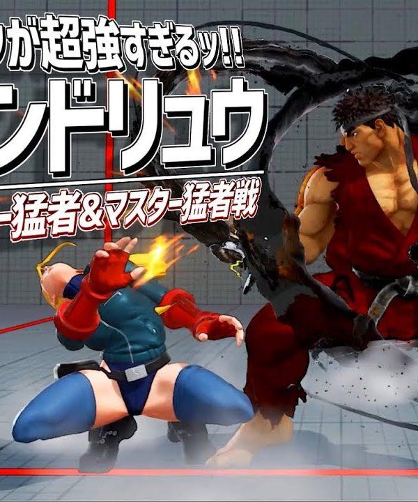 【スト5】さそりリュウが超強すぎるッ!!「レジェンドリュウ」グラマス&マスター猛者戦