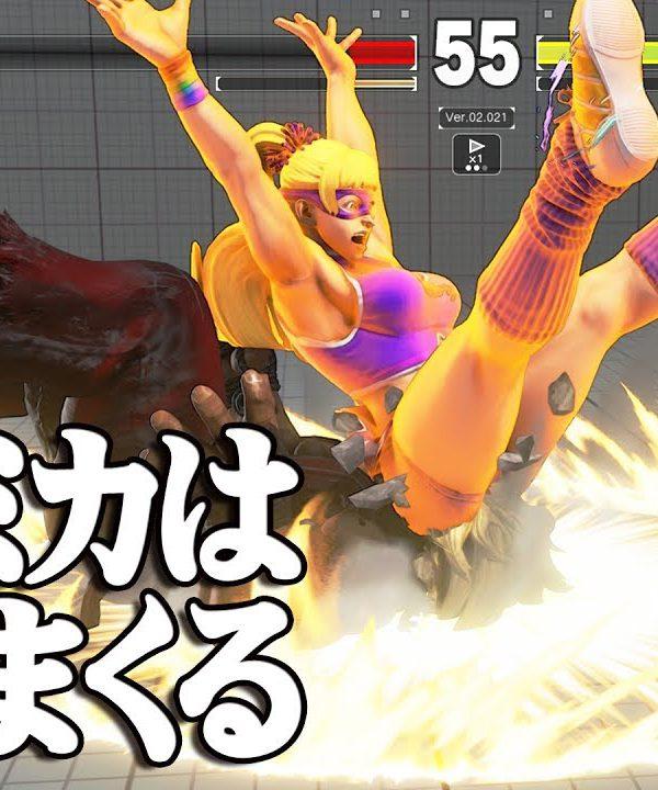 【スト5】「最強レインボーミカ」 2択で圧殺 すごく熱い攻め 上級ランクマッチ 究極画質