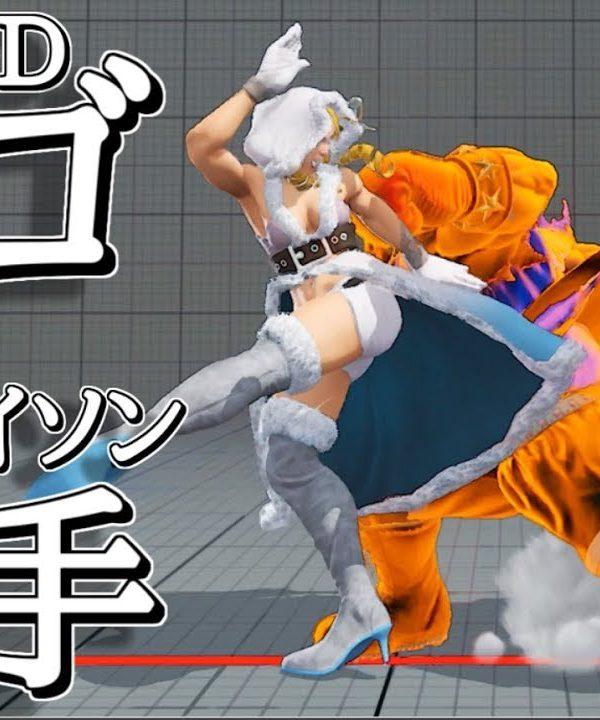 【スト5】【最高画質】「2DGOD vs 最強バイソン」マゴ対岩手の超ハイレベルな激闘!