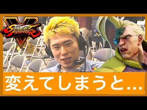 【スト5】ぼんちゃん【世界チャンピオンに聞く】〜NO.1の理由〜