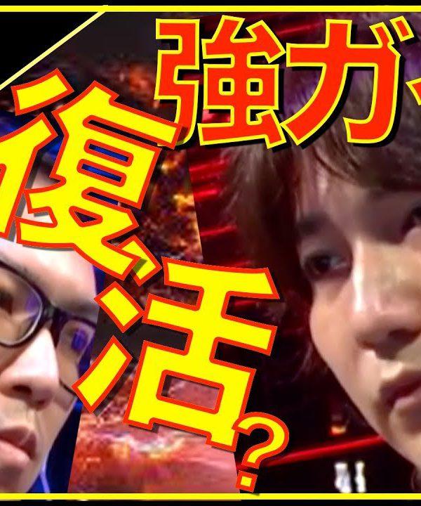 【スト5】ウメハラ【ガンガン前に出る!出る!】