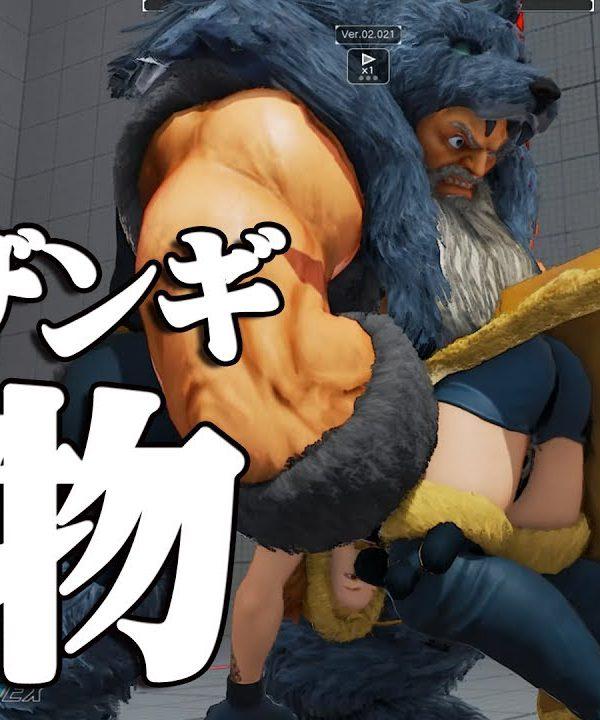 【スト5】「板ザンの最強ランクマッチ」 さらに強く逞しくなったザンギ もはや怪物 3激戦