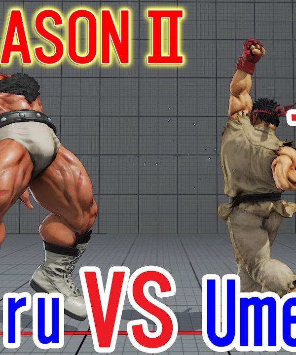 【スト5】SF5 S2 ▰Umhara(Ryu) VS YB Kenjiru(Zangief) 【ウメハラ(リュウ)VS YB Kenjiru(ザンギエフ)】
