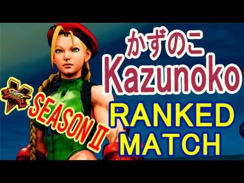 【スト5】SF5 season2 ▰ かずのこ(キャミィ)のランクマ【Kazunoko(Cammy) Ranked match】