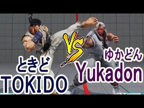 【スト5】SF5 ▰Tokido(Ryu) VS Yukadon(Nash) 【season2直前!ときど対ゆかどん】