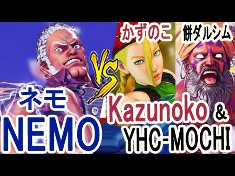【スト5】SF5 ▰ ネモ(ユリアン) vs かずのこ(キャミィ)&餅ダルシム