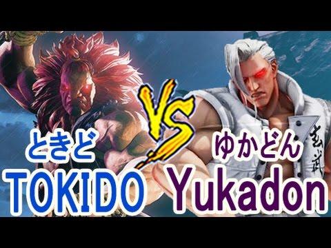 【スト5】SF5 ▰ ときど(豪鬼) VS ゆかどん(ナッシュ) シーズン2 初戦!【Tokido(Akuma) vs Yukadon(Nash)】