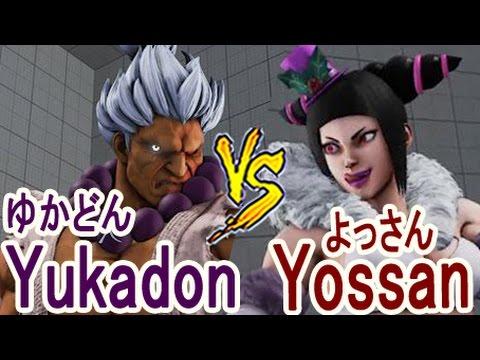 【スト5】SF5 ▰ ゆかどん(豪鬼) VS よっさん(ジュリ)【Yukadon(Akuma) vs Yosan(Juri)】