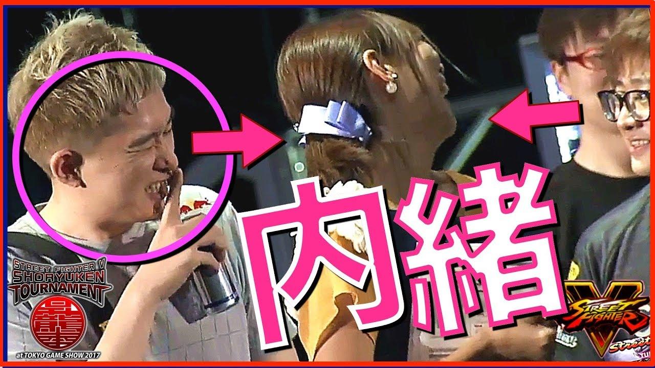 【スト5】ぼんちゃん、ふ~ど、ハイタニ「おかしくね?」