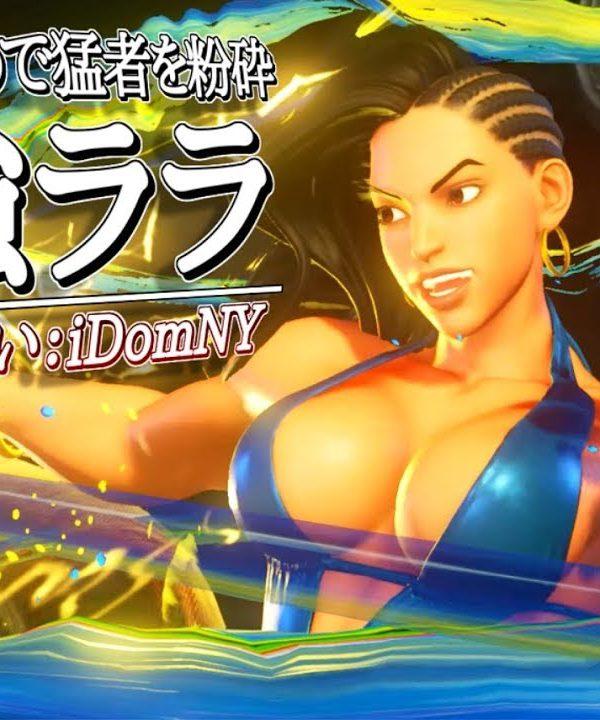 【スト5】【最高画質】速攻ピヨらせる「最強ララ:iDomNY」怒涛の攻めでマスターを粉砕!