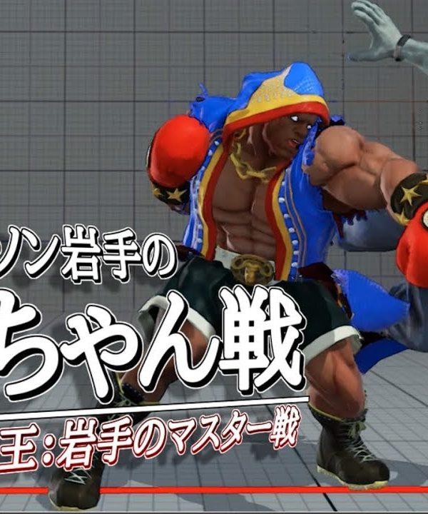 【スト5】【最高画質】ランクマの王:岩手の「ボンちゃん戦」最強バイソンのマスター戦など!