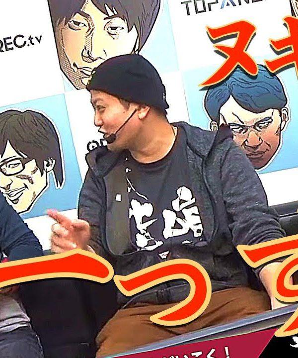 【スト5】ぼんちゃん&ふ~ど&だいこく&ニャン師【ヌキさんが憑依!?】