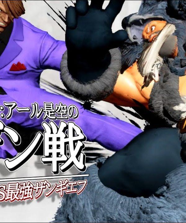 【スト5】【最高画質】アール是空の「板橋ザンギエフ戦」早駆け全一 vs 最強ザンギエフ