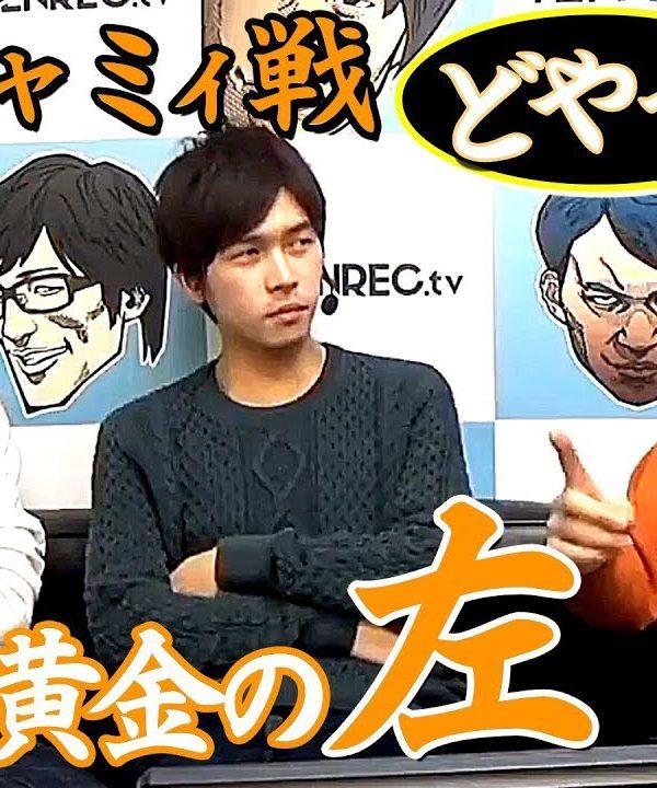【スト5】ときど「豪鬼使いはこの最高のキャミィ戦を見よ!」vsシャオハイ(CAMMY)Xiaohai対tokidoのアジア最強決定戦