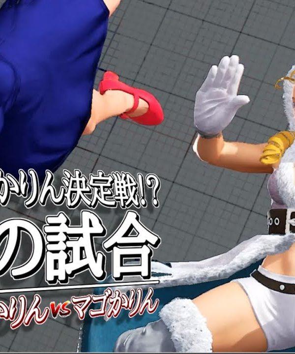 【スト5】【最高画質】日本最強かりん決定戦!?「ボンちゃん vs マゴ」一歩も譲らぬ至高の試合!