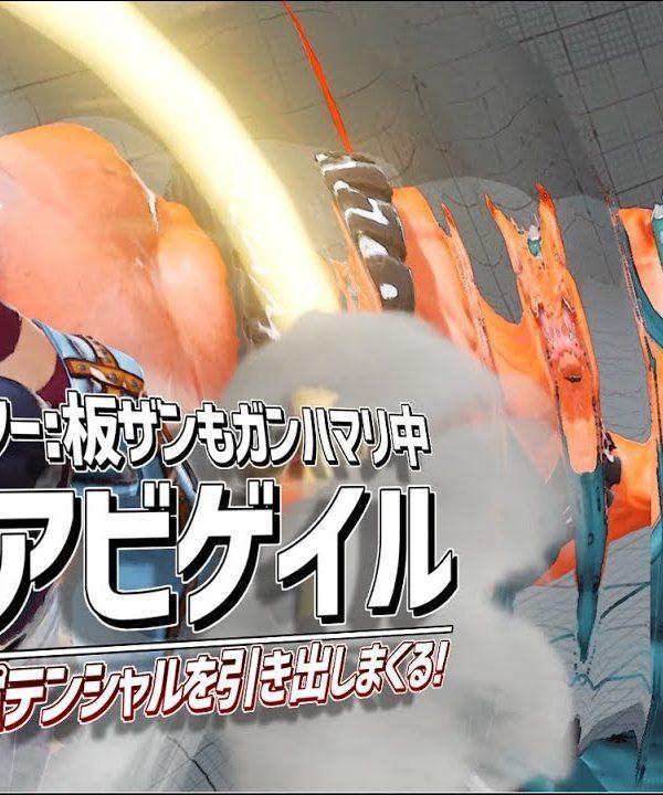 【スト5】【最高画質】板ザンがガンハマリ中「板橋アビゲイル」巨体キャラのポテンシャルを引き出しまくる!