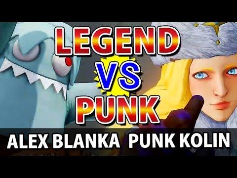 【スト5】レジェンドALEXブランカ vs PUNKコーリン BLANKA VS KOLIN