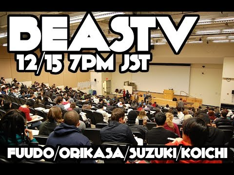 【スト5】BeasTV – 17/12/15 – Coach Fuudo and Friends!