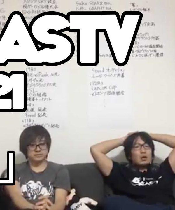 【スト5】BeasTV 17/12/21 – 「家」 – BeasTVモバイル配信