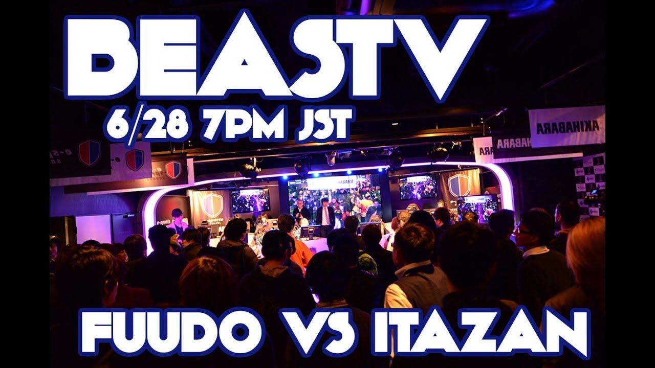【スト5】BeasTV – 17/6/28 – Donation Colosseum – ITAZAN vs FUUDO!!