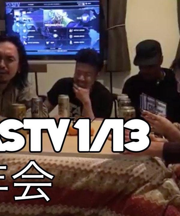 【紹介】BeasTV 18/1/13 – モバイル配信 – 自己顕示欲TV新年会