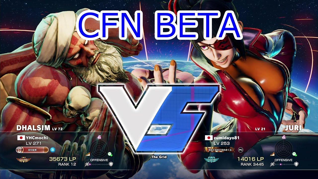 【スト5】[CFN BETA] YHC餅(ダルシム)vs ズミ(ジュリ)
