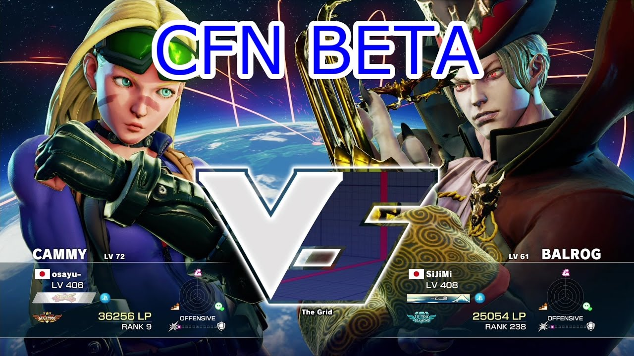 【スト5】[CFN BETA]おさゆー(キャミィ)vs SiJiMi(バルログ)