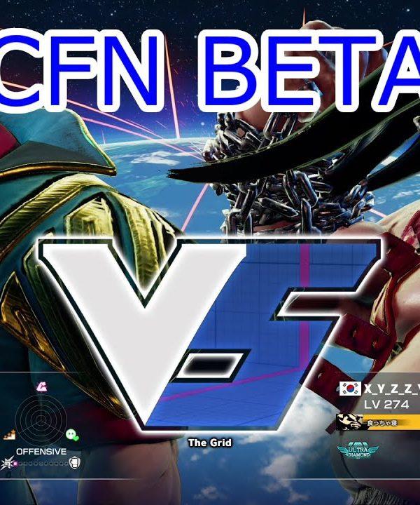 【スト5】[CFN BETA]ぷーんこ(エド)vs XYZ(バーディ)