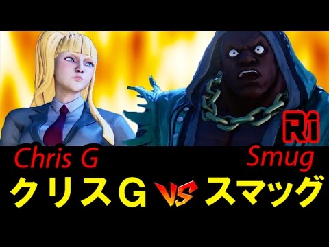 【スト5】Chris G(コーリン) vs Smug(バイソン) SF5 KOLIN vs BALROG