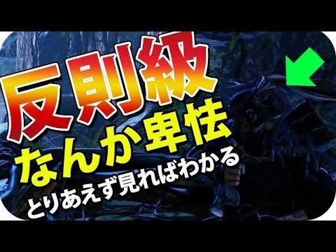 【スト5AE/SF5AE】反則級!とりあえず見ればわかる!リュウ(Ryu)VS メナト(Menat)
