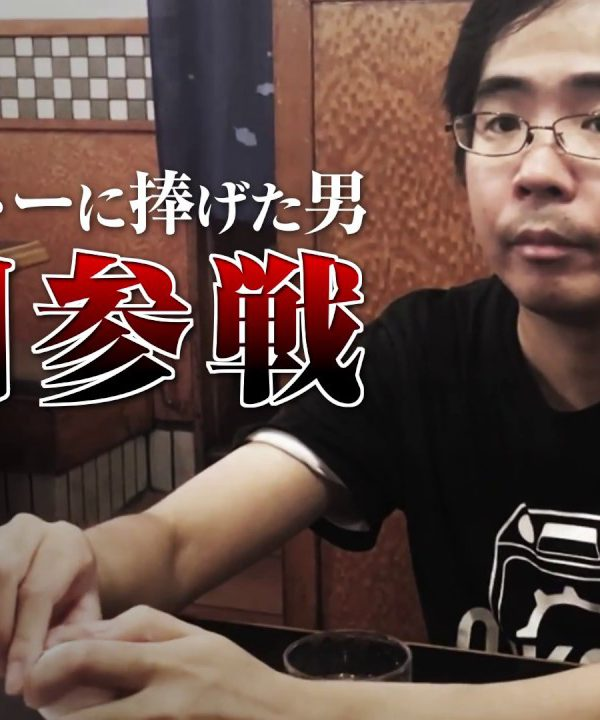 "Daigo Presents ""Kemonomichi"" – Ogawa Joins the Battle!! ep1"