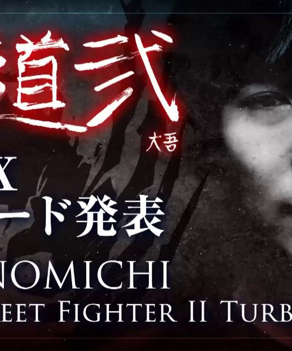 【紹介】Daigo Umehara Presents: Kemonomichi 2 – Ito Joins the Battle!