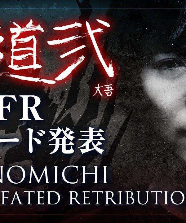 【紹介】Daigo Umehara Presents: Kemonomichi 2 – Yuyu Joins the Battle!