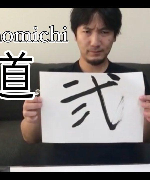 【紹介】Daigo Umehara Presents: Kemonomichi 2 – Teaser Trailer