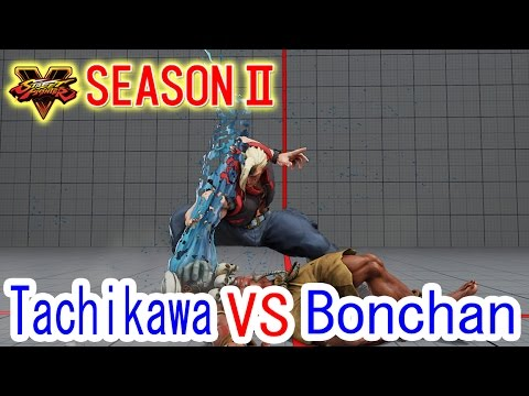 【スト5】DNG立川(ダルシム)VSボンちゃん(ナッシュ)【Tachikawa(Dhalshim) VS Bonchan(Nash)】