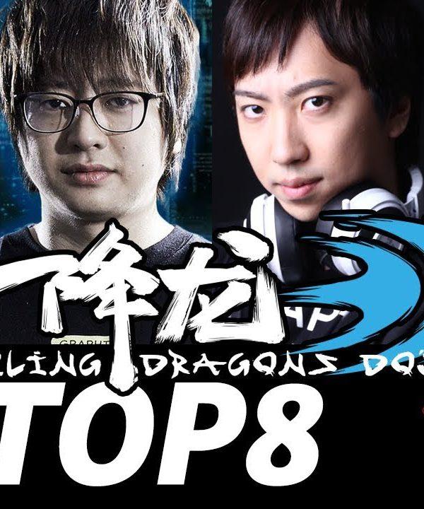 【スト5】DUELING DRAGONS DOJO 2017 SFV TOP 8 (TIMESTAMP) Fuudo Gachikun Sako Yukadon Verloren Haitani Moke NL