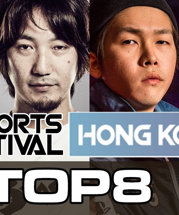 【スト5】ESFHK2017 SFV TOP 8 Grand Finals (TIMESTAMP) Daigo Haitani Gachikun Fuudo Kazunoko BigBird NL