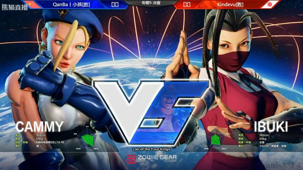 【スト5】FST2017 SFV – Cammy (XiaoHai) vs. Ibuki (Kindevu) [Grand Final]